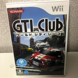 ウィー(Wii)のGTI Club ワールド シティ レース(家庭用ゲームソフト)