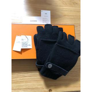 エルメス(Hermes)のHERMES 手袋 Sサイズ 美品(手袋)