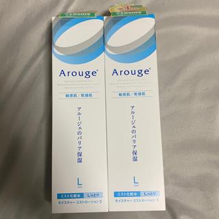 アルージェ(Arouge)のArouge モイスチャーミストローション しっとり 220mL *2本セット*(化粧水/ローション)