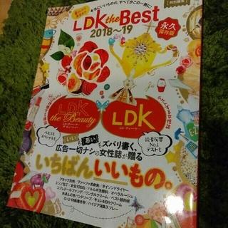 LDK 雑誌(その他)