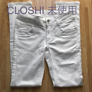 シマムラ(しまむら)の試着のみ  しまむら CLOSHI  スキニーパンツ ホワイト W61(スキニーパンツ)