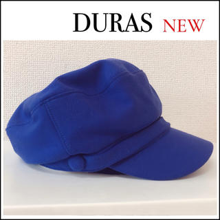 デュラス(DURAS)のDURAS 新品 キャスケット ブルー♡リエンダ エゴイスト リップサービス(キャスケット)