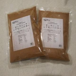 2袋 有機JAS★オーガニック セイロンシナモン シナモンパウダー(調味料)