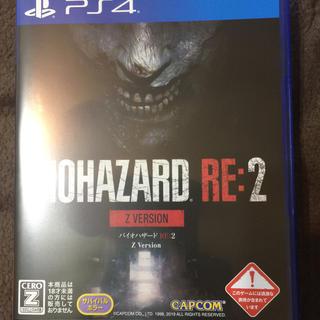 プレイステーション4(PlayStation4)のPS4 バイオハザードre2 zバージョン最終値下げ(家庭用ゲームソフト)