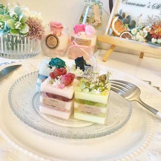 mini cake ※アロマワックス(アロマ/キャンドル)