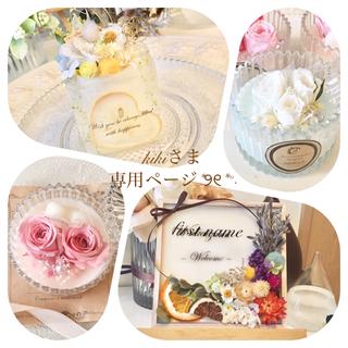rose vanilla pink ※アロマワックス(アロマ/キャンドル)