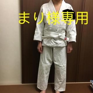 柔道着S1、S2.上下帯3点セット(相撲/武道)