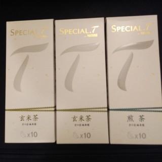 ネスレ(Nestle)のmayu様専用 スペシャルT 3箱(茶)