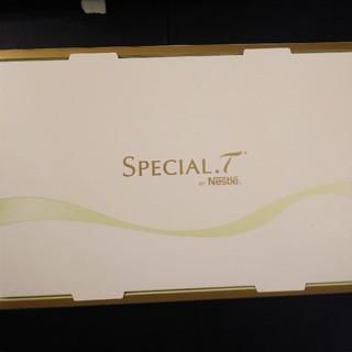 Nestle - スペシャルTバラエティーセット 1箱 15種類15カプセル