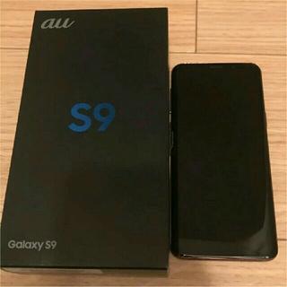 サムスン(SAMSUNG)のGalaxy S9  scv38 simフリー auスマホ(スマートフォン本体)