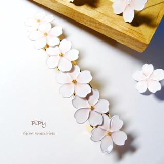 春の訪れ❀ 桜のバレッタ(ヘアアクセサリー)