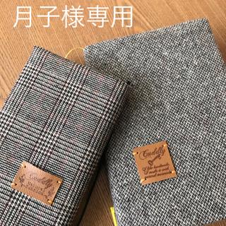 月子様専用 A5と新書判サイズブックカバー のセット(ブックカバー)
