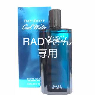 ダビドフ(DAVIDOFF)のダビドフ クールウォーター 125ML  新品未使用(香水(男性用))