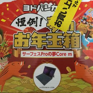 マイクロソフト(Microsoft)のsurface pro core m サーフェス プロ ヨドバシ(ノートPC)