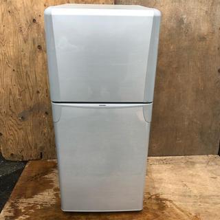 トウシバ(東芝)の近郊送料無料♪ 120L おしゃれ冷蔵庫 東芝 シルバー 自動霜取り(冷蔵庫)