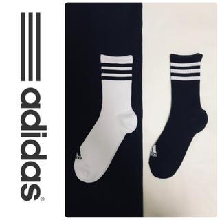アディダス(adidas)の新品未使用 ✨ adidas ソックス アディダス 靴下 2点セット(ソックス)