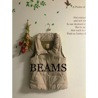 ビームス(BEAMS)の☆BEAMS HEART☆ビームスハート  ダウンベスト(ダウンベスト)