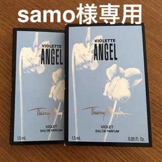 ティエリーミュグレー(Thierry Mugler)の[samo様専用]バイオレットエンジェル(香水(女性用))