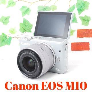キヤノン(Canon)の❤️希少グレーカラー❤️バッテリー2個❤️Canon EOS M10(ミラーレス一眼)