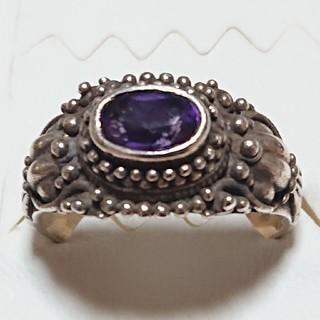 紫の指輪  ヴィンテージ(リング(指輪))