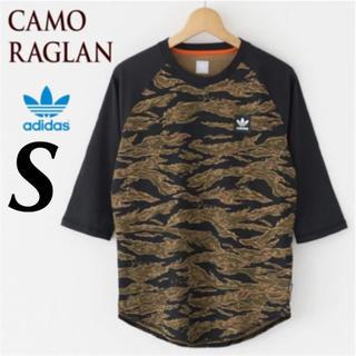 アディダス(adidas)のアディダス CAMO RAGLAN シャツ Sサイズ 七分袖 DH3910(Tシャツ/カットソー(七分/長袖))