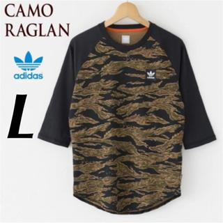 アディダス(adidas)のアディダス CAMO RAGLAN シャツ Lサイズ 七分袖 DH3910(Tシャツ/カットソー(七分/長袖))