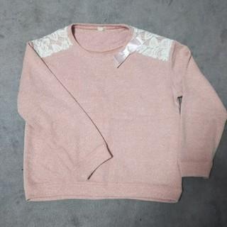 ジーユー(GU)のGU トレーナー140(Tシャツ/カットソー)