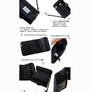 こども ビームス - アーチ&ライン 財布 ブラック 未使用