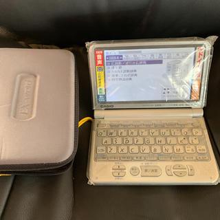 カシオ(CASIO)のCASIO xd-st7100 電子辞書(電子ブックリーダー)