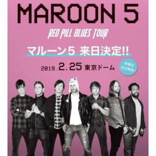 マルーン5  s席チケット 東京ドーム(海外アーティスト)