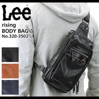リー(Lee)の「☆リー lee ボディーバッグ ワンショルダーバッグ 320 3502 最安値(ボディーバッグ)