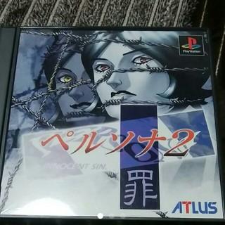 プレイステーション(PlayStation)のペルソナ 2 罪(家庭用ゲームソフト)