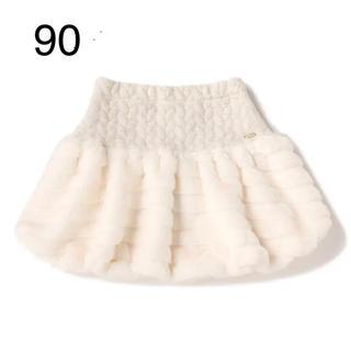 アナスイミニ(ANNA SUI mini)の新品 アナスイミニ   90 バルーンスカート (スカート)