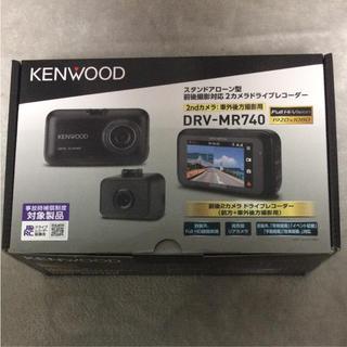 ケンウッド(KENWOOD)のケンウッドドライブレコーダー(セキュリティ)