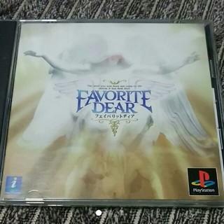 プレイステーション(PlayStation)のフェイバリットディア(家庭用ゲームソフト)