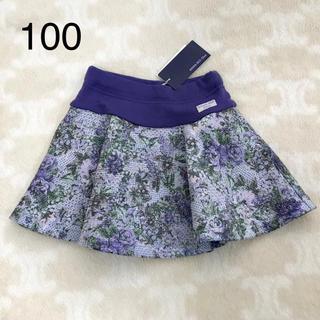アナスイミニ(ANNA SUI mini)の新品 アナスイミニ   100 花柄 スカート(スカート)
