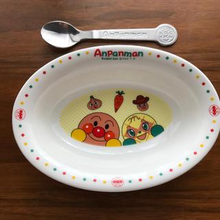 アンパンマン(アンパンマン)のアンパンマン シチュー・カレー皿⭐︎スプーン付(プレート/茶碗)