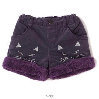 アナスイミニ(ANNA SUI mini)の新品 アナスイミニ   90 ネコ ボア パンツ(パンツ/スパッツ)