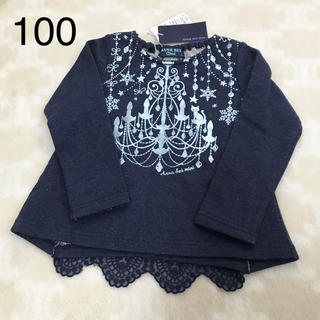 アナスイミニ(ANNA SUI mini)の新品 アナスイミニ   100 カットソー(Tシャツ/カットソー)