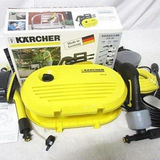 ケルヒャー高圧洗浄機(洗車・リペア用品)