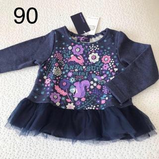 アナスイミニ(ANNA SUI mini)の新品 アナスイミニ   90 トレーナー(Tシャツ/カットソー)