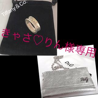 ティファニー(Tiffany & Co.)のTiffany & Co.SV925/15号&DOLCE &GABBANA財布(リング(指輪))