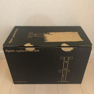 ダイソン(Dyson)のダイソン Dyson v10 フロアドック お掃除ツール 完品(掃除機)