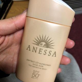 アネッサ(ANESSA)の新品 アネッサ パーフェクトUV マイルドミルク(日焼け止め/サンオイル)