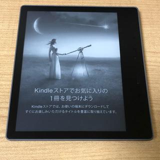 Kindle oasis 32GB wi-fi 2017年度モデル(電子ブックリーダー)