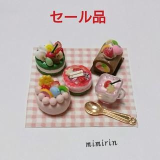 ミニチュアケーキセット(ミニチュア)