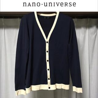 ナノユニバース(nano・universe)のナノユニバース カーディガン (カーディガン)