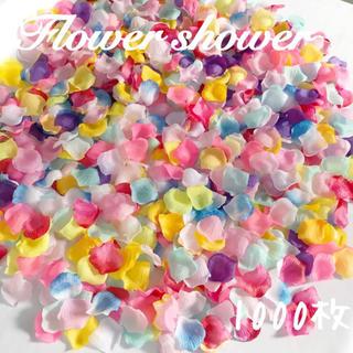 トロピカル★フラワーシャワー花びら1000枚  造花 ウエディング 結婚式(ウェルカムボード)