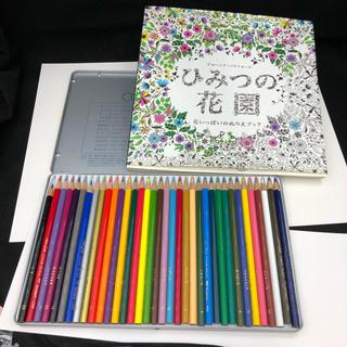 ひみつの花園 : 花いっぱいのぬりえブック 36色色鉛筆セット 送料込み(色鉛筆 )