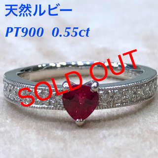 新品 未使用 PTルビー ダイヤ 入りリング(リング(指輪))
